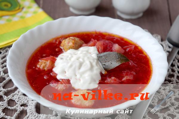Настоящий украинский борщ с добавлением фрикаделек