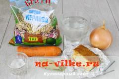 perlovka-na-sale-v-multi-01