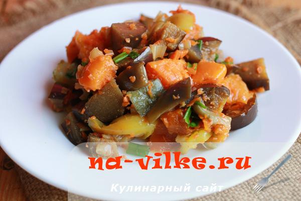 Овощное рагу с тыквой, баклажанами и кабачком