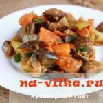 Готовим овощное рагу из тыквы, кабачков и баклажанов