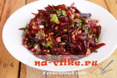 Свекольный салат с грецкими орехами и семенами льна