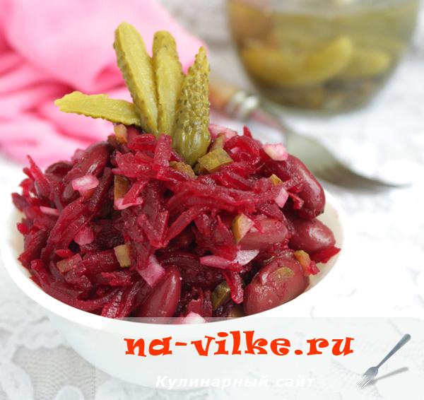 Свекольный салат с фасолью и огурчиками
