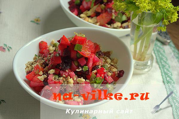 Винегрет с фруктами