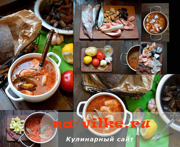 Рыбный суп буйабез или марсельская уха