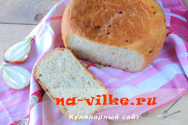 Ароматный луковый хлеб в домашних условиях