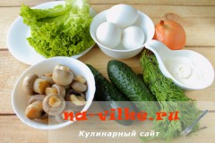 """Салат """"Деревенский"""" с маринованными шампиньонами – кулинарный рецепт"""