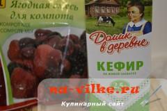 smuzi-jagody-kefir-1