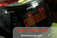 malinovoe-varenie-5
