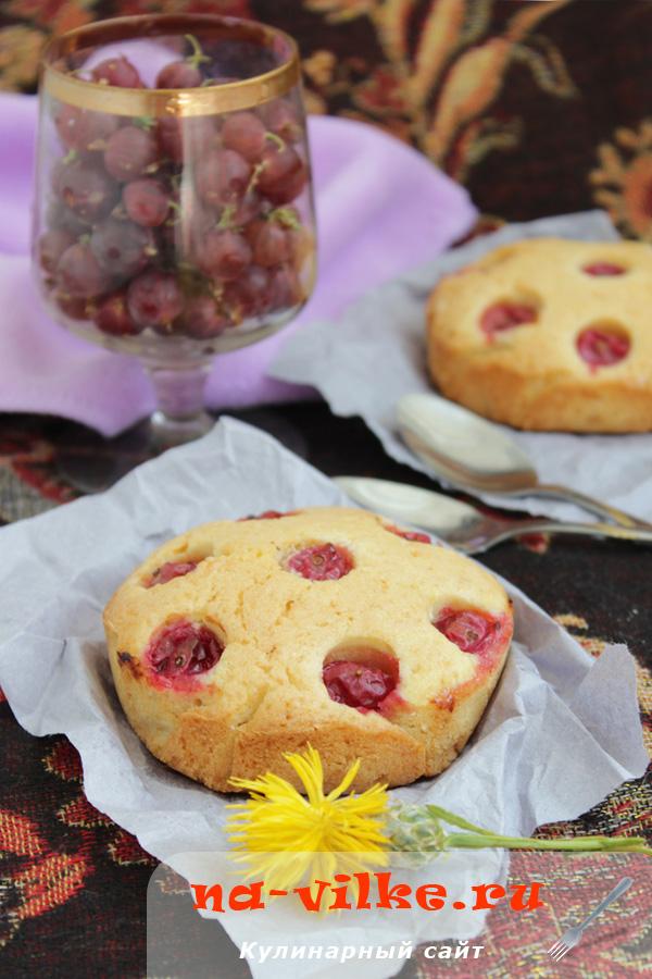 Мини-пироги с крыжовником