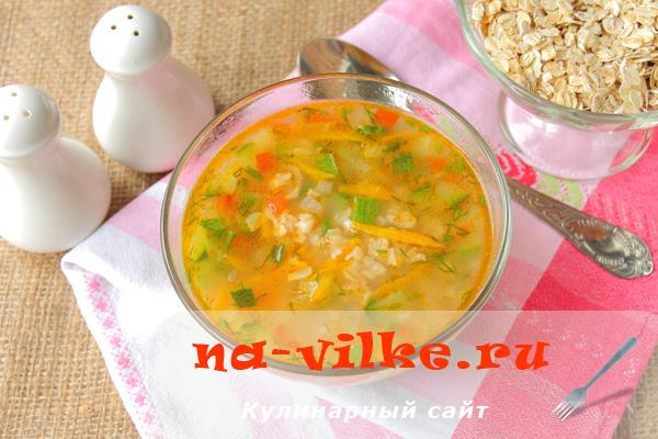 Овсяный суп с кабачками без картошки