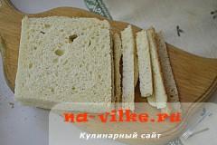 trubochki-s-klubnikoy-02
