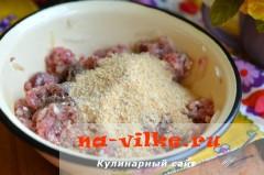 salat-s-vinogradom-05