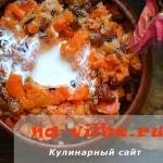 Фаршированная запеченная тыква с рисом, изюмом, курагой