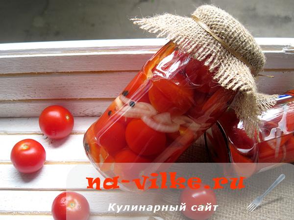 Консервированные помидоры черри с болгарским перцем и луком