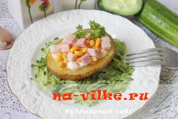 Запеченный картофель в мундире с кукурузой и копченой грудинкой
