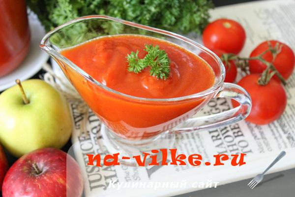 Томатный соус Краснодарский с яблоками на зиму