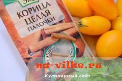 zheltie-konservirovannie-pomidory-02