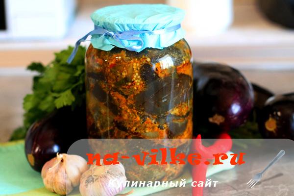 Пикантная заготовка из баклажанов с начинкой из чеснока и зелени