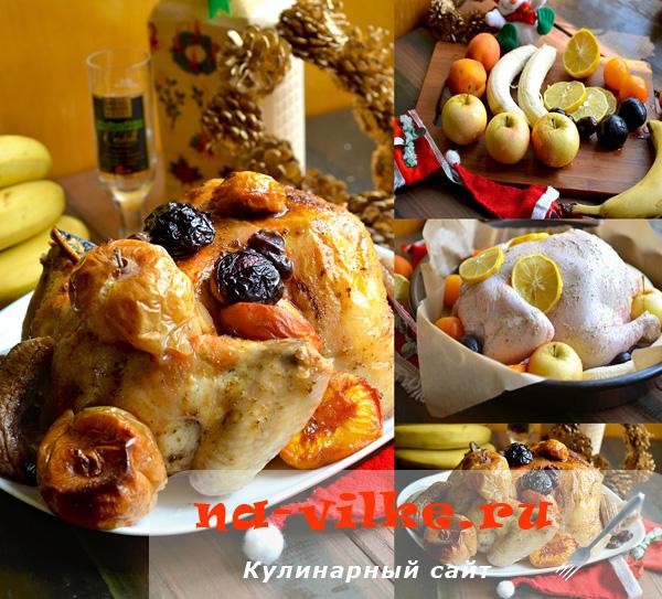 Курица к рождественскому столу