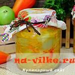 Консервация витаминного салата из зеленых томатов, моркови и лука
