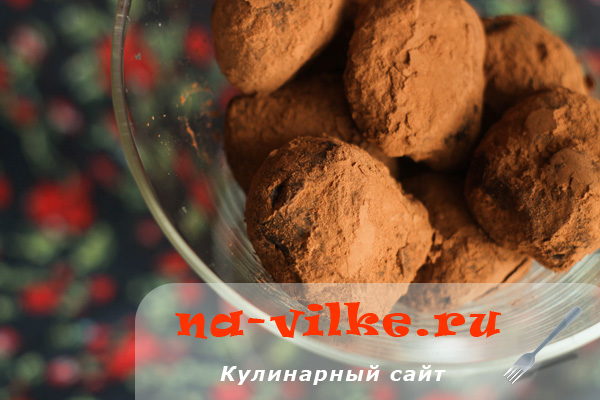 Готовим шоколадные конфеты трюфель в домашних условиях