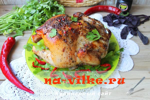 Курица, запеченная по-восточному