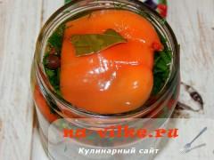 perec-po-armjanski-5