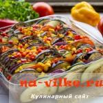 Готовим овощной рататуй по французскому рецепту