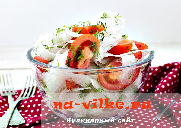 Салат из белой редьки и помидоров