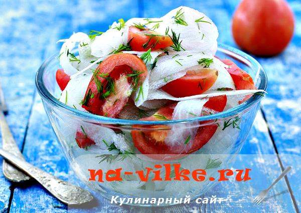 Витаминный салат с длинной белой редькой и томатами