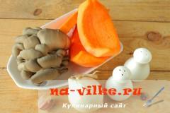 tykva-veshenki-1