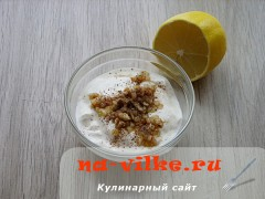 amur-2