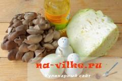 Кролик с вешенками – кулинарный рецепт