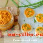 Овощной паштет из грецких орехов, тыквы и моркови