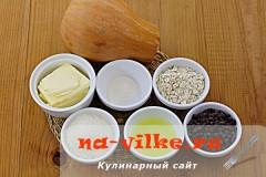 pechenie-ovsjanoe-tykva-01