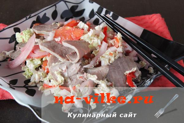 Острый салат из языка и пекинской капусты с хреном