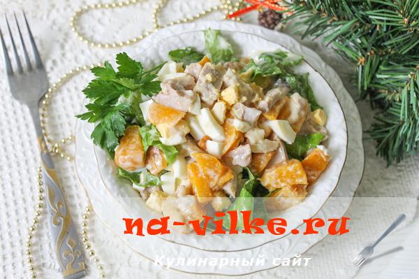 Салат из курицы с консервированными персиками