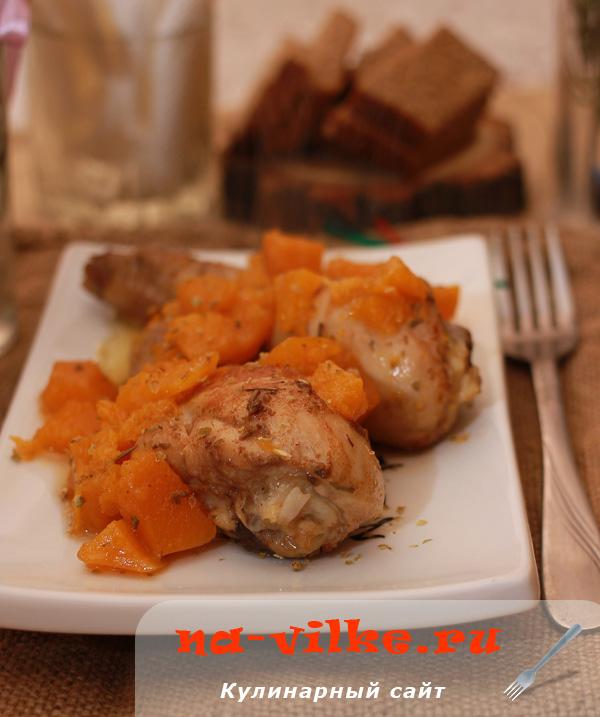 Куриные голени с тыквой