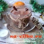 Вкусный напиток из какао порошка с пряностями