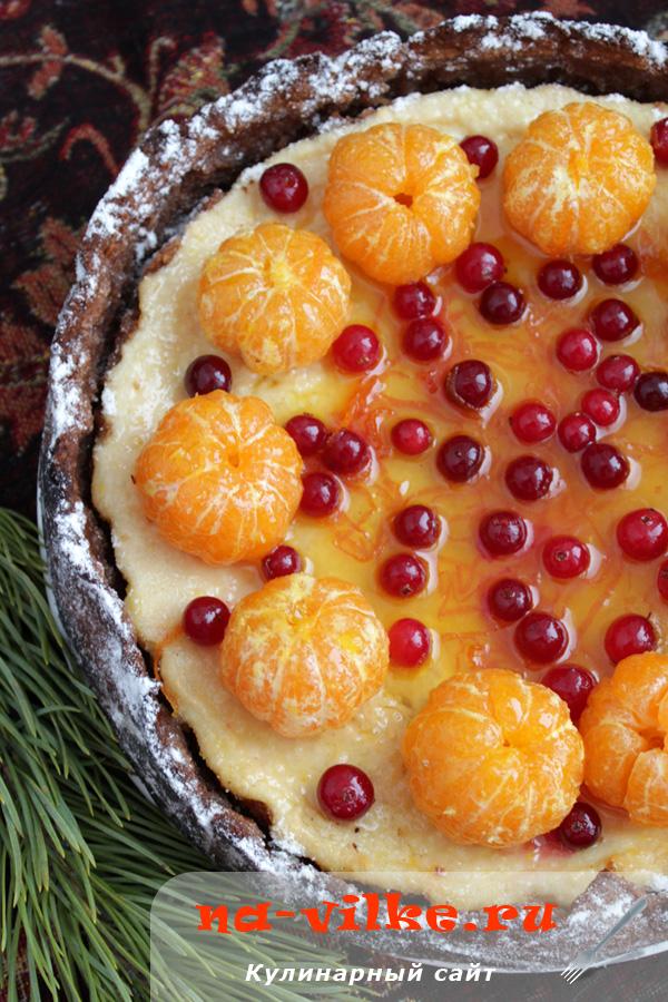 Мандариновый пирог с творогом