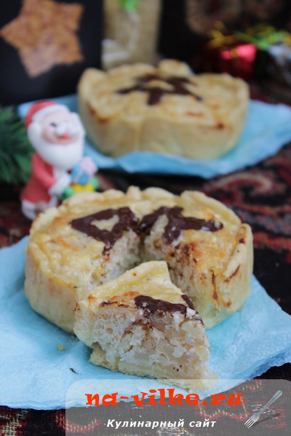 Мини-пироги с булгуром, творогом и яблоками