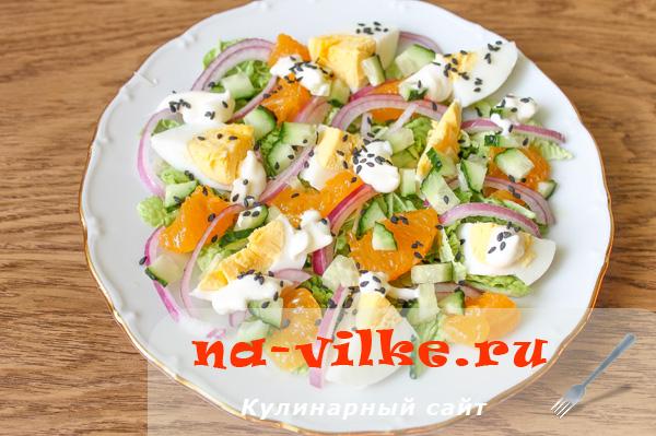 Салат из пекинской капусты, мандаринов и отварных яиц