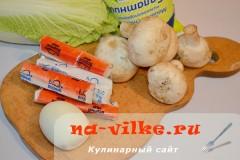salat-pekinka-grib-01