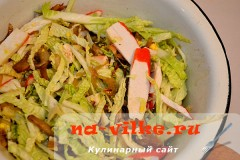 salat-pekinka-grib-07