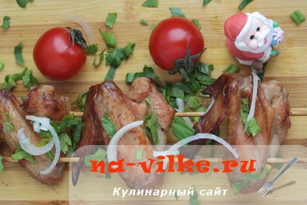 Готовим шашлык из куриных крылышек в духовке