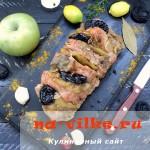 Филе индейки, фаршированное яблоками и черносливом
