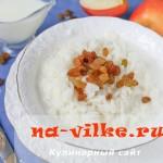 Готовим на завтрак молочную рисовую кашу