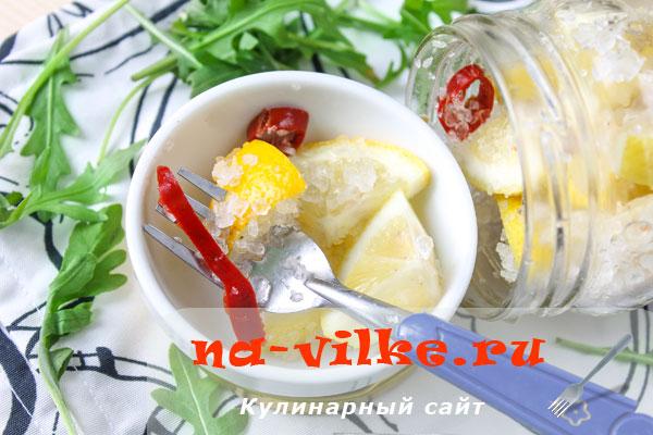 Соленые лимоны с мёдом и острым перцем