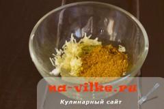 gus-v-rukave-1