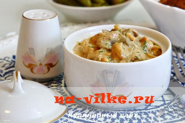 Индейка с грибами в белом соусе